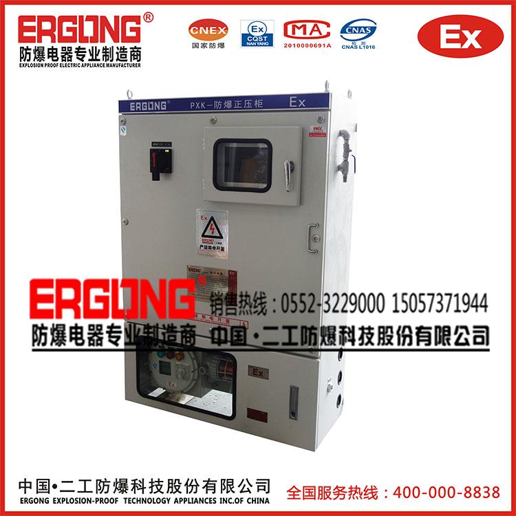 钢板焊接防爆正压柜触摸屏可操作